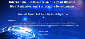 Session 22 Disaster Risk Reduction Knowledge Service