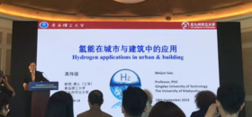 Seminar on Intelligent City Knowledge Service of International Knowledge Center for Engineering Sciences and Technology and IEID Sub-Forum on Green Low Carbon Technology and Industry were successfully held in Shanghai.