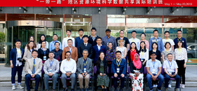 "The International Training on Resource & Environment Scientific Data Sharing along the ""Belt and Road"""