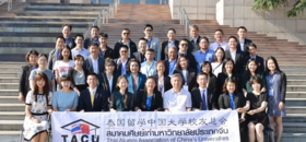 The 57th Training Programme for Silk Road Engineering Science and Technology Development