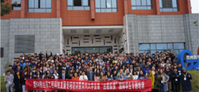The 64th Training Programme for Silk Road Engineering Science and Technology Development