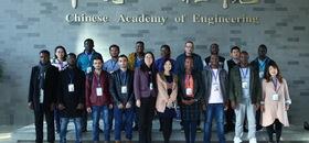2017 IKCEST International Engineering Education Workshop