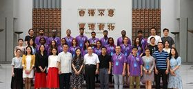 2019 IKCEST & ICEE International Engineering Education Training Workshop held successfully at Tsinghua University