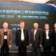First Session of Second Advisory Committee of IKCEST held in Deqing