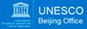 UNESCO Beijing