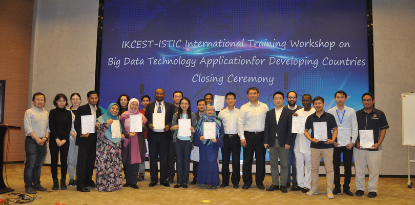 IKCEST-ISTIC International Training Program on Big Data Application for Developing Countries Successfully Held in Xi'an Jiaotong University