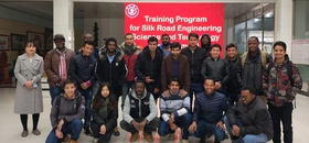 "The 20th ""Training Programme for Silk Road Engineering Science and Technology Development"" on Frontier Technology of Aerospace Engineering"