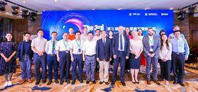 The 3rd International Forum for Online Engineering Education Held at Tsinghua University