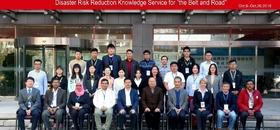 The International Training Workshop on Resource & Environment Scientific Data Sharing and Disaster Risk Reduction Knowledge Service