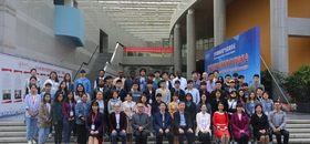 The 49th Training Programme for Silk Road Engineering Science and Technology Development