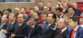 The Sub-forum of the 2019 UASR Presidents' Forum Organized by IKCEST