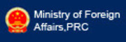 Ministry of Foreign Affairs, PRC