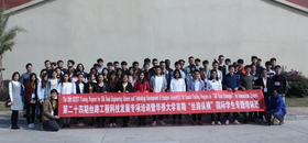 """The 24th """"Training Programme for Silk Road Engineering Science and Technology Development"""" on Silk Road Strategies for International Students"""